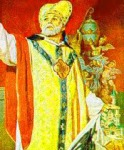 Pope Gregory  of Yore