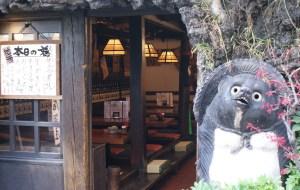 Tokyo Restaurant: A child's eye captures an oddity