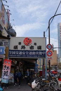 Fish market corner